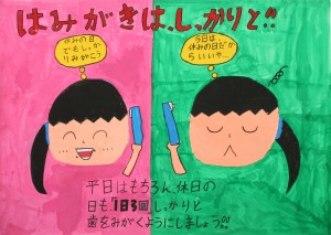 高学年銀賞 巻南小 5年 篠原葵唯